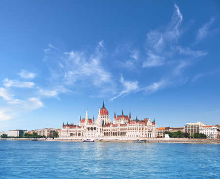 Parliament building in Budapest, Hungary, on a bright day