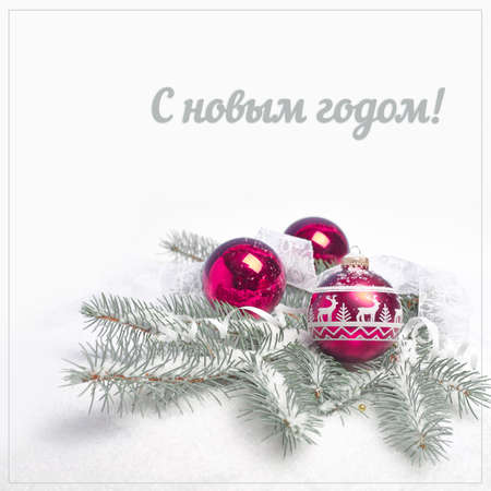 Happy New Year text in Russian language. Three magenta baubles on fir twigs under snow, square composition isolated on white background with text space.