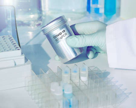 Test kit to detect novel COVID-19 coronavirus in patient samples. RT-PCR kit reagents allow to convert viral Covid19 RNA to DNA and amplify region of viral DNA specific for 2019-nCov.