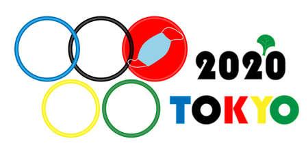 Sports games 2021. Welcome to Japan. 2020 Summer Games Vektorgrafik