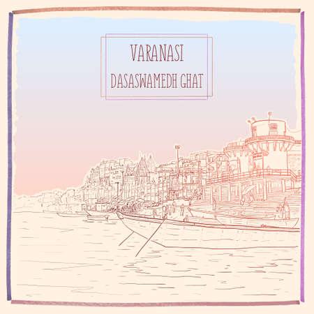 Dasaswamedh Ghat, Varanasi, Uttar Pradesh, India. Hand drawn vector illustration