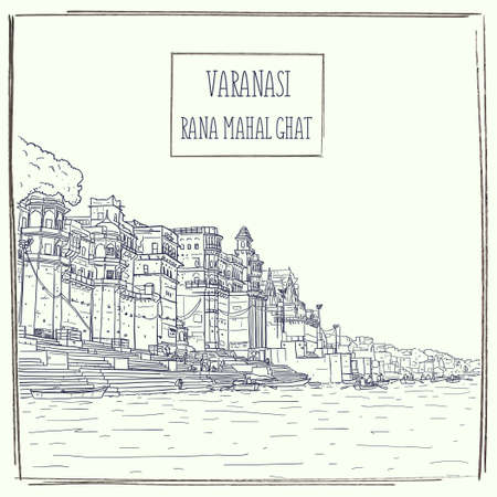 Rana Mahal Ghat, Varanasi, Uttar Pradesh, India. Detailed hand drawn architectural cityscape. Vector sketch illustration. Vintage artistic travel poster greeting card postcard template.