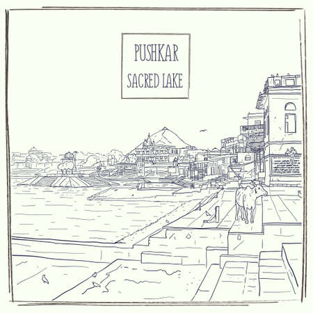 Pushkar Holy Lake, Radjasthan, India. Detailed hand drawn architectural cityscape. Vector sketch illustration. Vintage artistic travel poster greeting card postcard template.