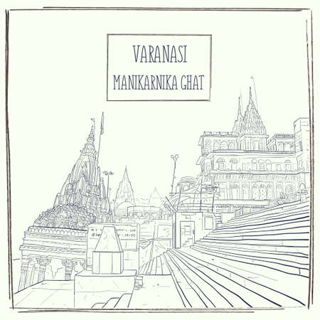 Manikarnika Ghat, Varanasi, Uttar Pradesh, India. Detailed hand drawn architectural cityscape. Vector sketch illustration. Vintage artistic travel poster greeting card postcard template.  イラスト・ベクター素材