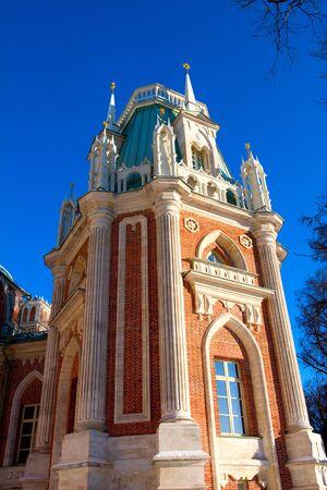 classicism: Russian XVIII century classicism architecture