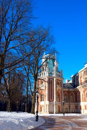 classicism: Historical castle of classicism style architecture (XVIII century) in Moscow Tsaritsino park Stock Photo