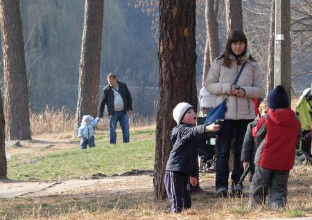 tele: 10 November 2014, Kiev, the park named after Maksym Rylsky, Golosievo area.