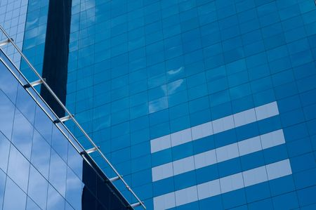 Glass building taken in the downtown business district Stock Photo - 4695587