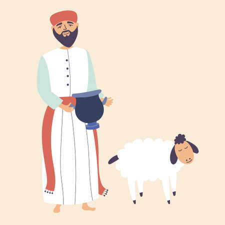 A man presents gifts to the gods. Brings in sacrifice pet. Worship of God. Vector editable illustration Иллюстрация