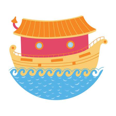 Horizontal wooden ark. Boat ship with a house roof. editable illustration Ilustração