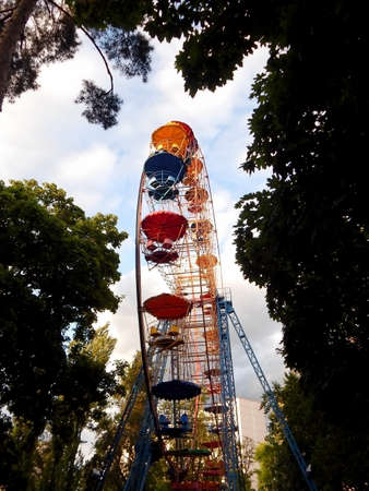 joyfulness: Ferris wheel at the recreation city park Stock Photo