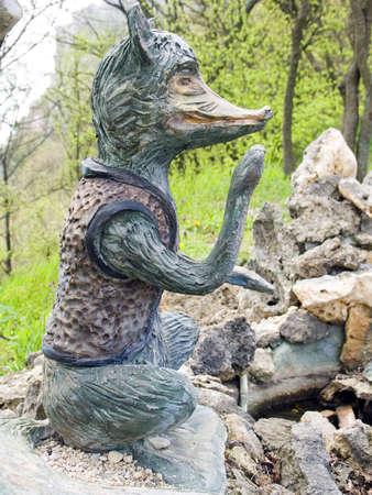 ridicolo: Ridiculous scultura della volpe Archivio Fotografico