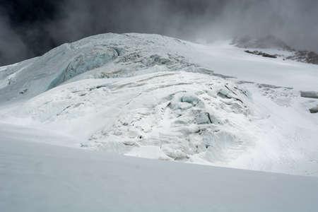 crack climbing: Glacier. Detailed shot of ice cracking on glacier way.