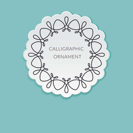 Simple and graceful vector label, abstract calligraphic ornament, 3D effect. Illustration