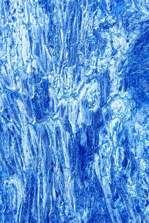 Blue metal surface Stock Photo - 8962423