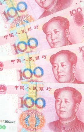 yuan: 100 Yuan bills background, China  Stock Photo