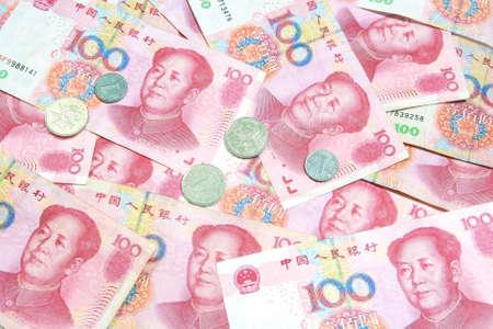 colorful China money bills  Stock Photo