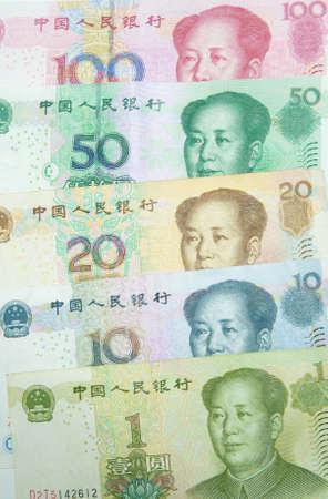 yuan: Yuan bills