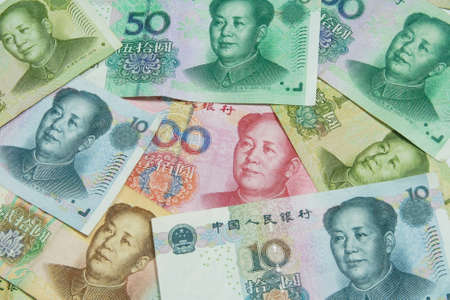 variety Yuan bills background, colorful money