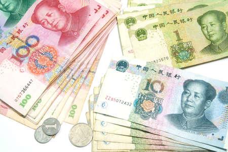 Yuan, China money background