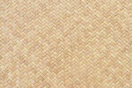 Rattan texture  photo