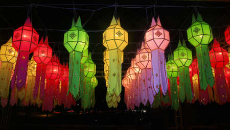 colorful Lanna lantern festival decoration , Chiang Mai ,Thailand photo