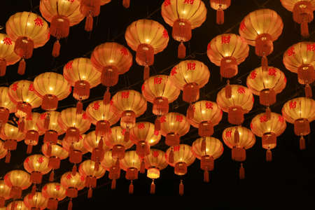 China Oriental Lanterns in china new year festival