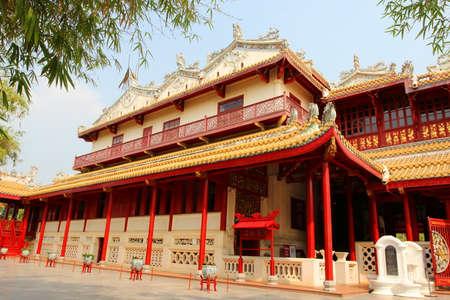 bang pa in: Bang Pa In Palace, red China temple,Ayutthaya, Thailand