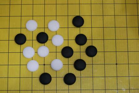 strategical: Go Checkerboard, asian board game