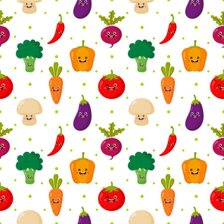 kawaii seamless pattern cute funny cartoon vegetable characters isolated on white background. illustration vector.