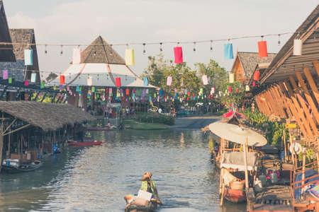 pattaya: Water market of PATTAYA Stock Photo