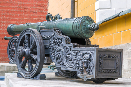 destroying the competition: Ancient Gun
