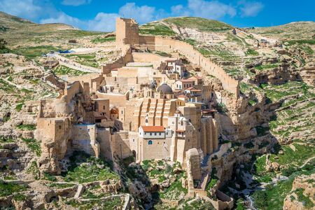 ancient near east: Holy Lavra of Saint Sabbas the Sanctified, known in Arabic as Mar Saba
