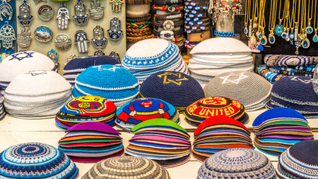 kippah: big variety of kippah at juwish market Stock Photo