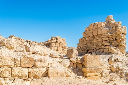 negev: Shivta: ancient city in Negev desert Stock Photo