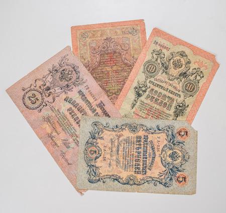 Collection of antique russian rubles money Reklamní fotografie