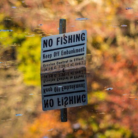 No fishing sign at local lake