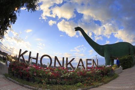Khonkaen lake, Dinosour