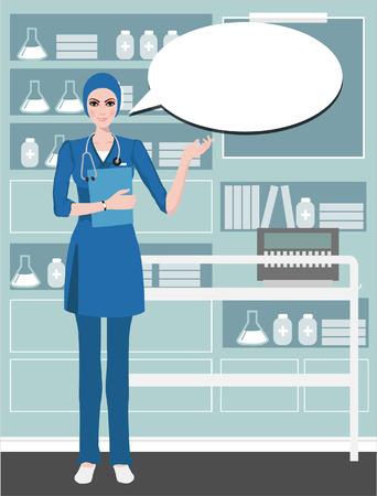 pielęgniarki: Młody lekarz słodkie dostarczanie informacji z uśmiechem na dymka opieki background.Health, pielęgniarka kapelusz, pielęgniarki kreskówki. na białym. Ilustracja