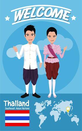 national: Conjunto de 20 hombres y mujeres de Asia en traje tradicional con la bandera, formato vectorial eps10 Vectores
