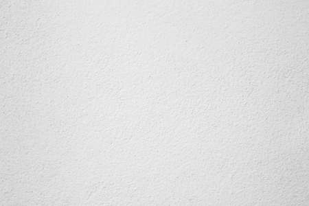 Pattern of White concrete wall texture background