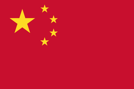chinese flag: Standard Proportions and Color for China Flag