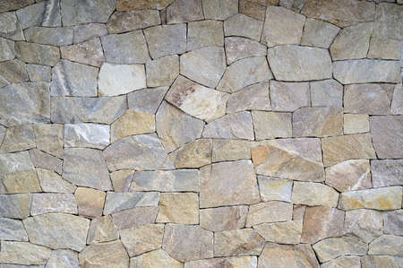 natural stone stack pattern ,stone material for interior or exterior  decoration texture background,for wall or floor Фото со стока