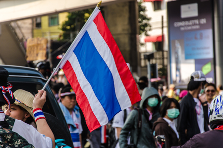 joins: BANGKOK,Thailand - December 9,2013 : A protester joins an anti-government rally Thailand. at Bangkok,Thailand