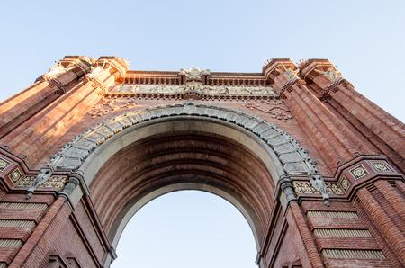 Arco do Triunfo de Barcelona, ??Espanha, uma das atra