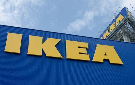 ikea: BANGKOK - JULY 27, 2014: Logo IKEA Mega Bangna shopping BANGKOK,THAILAND.the Swedish IKEA is the worlds largest furniture retailer.