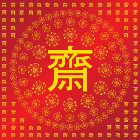 taoist: Design for a food festival of Chinese Buddhists. This festival is held every year at the end of each year.