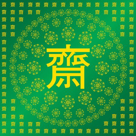 chinese symbol: Design for a food festival of Chinese Buddhists. This festival is held every year at the end of each year.