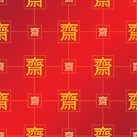 taoist: Seamless for a food festival of Chinese Buddhists. This festival is held every year at the end of each year. Translation is vegetarian in Chinese language. Illustration