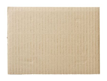 kraft: recycled cardboard isolated on white  Stock Photo